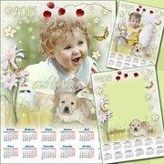 Календарь на заказ с Вашим фото