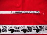 Печать на  ленточках Алматы, логотипы, надписи